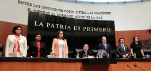 Reporte Legislativo, Cámara de Senadores: Lunes 4, Martes 5 y Miércoles 6 de agosto de 2014