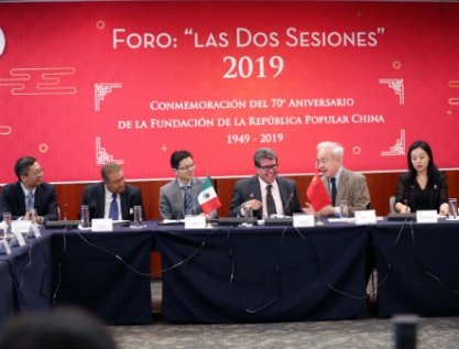 Apuestan instituciones financieras de China por invertir en México