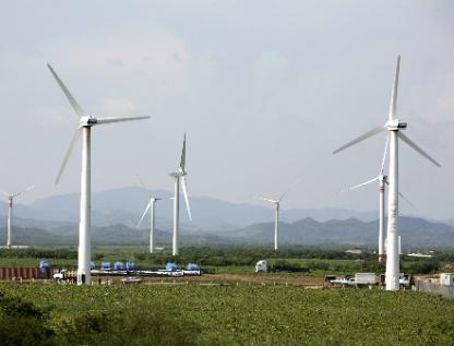 Caen 70 por ciento recursos del Fondo de Transición Energética