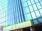 Ordena IFAI  a Conamed revelar denuncias por negligencia