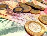 Notifica Banxico al Senado ajuste a la baja del PIB para 2015