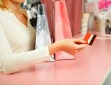 Capacitan a la banca para proteger datos de clientes, usuarios y proveedores