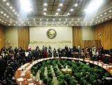 Aprueba Consejo General nueva demarcación de Distritos Electorales Federales