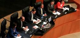 Reporte Legislativo, Senado de la República: Martes 25 de abril de 2017