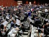 Avalan Reglamento de Transparencia para Cámara de Diputados