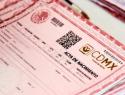 Modernizaría Registro Civil nueva Ley General