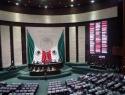 Sin consenso, reforman diputados Ley Federal de Derechos