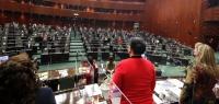 Reporte Legislativo, Cámara de Diputados: Jueves 4 de Febrero de 2021
