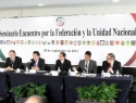 Urgen Federalismo