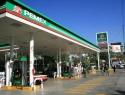 Precio de gasolina dependerá de costos de producción, logística y precios de referencia internacional