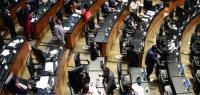Reporte Legislativo, Senado de la República: Martes 28 de Marzo de 2017