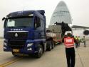 China, principal objetivo para diversificar relaciones comerciales de México